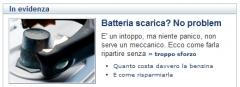 YahooBatteriaScarica.jpg